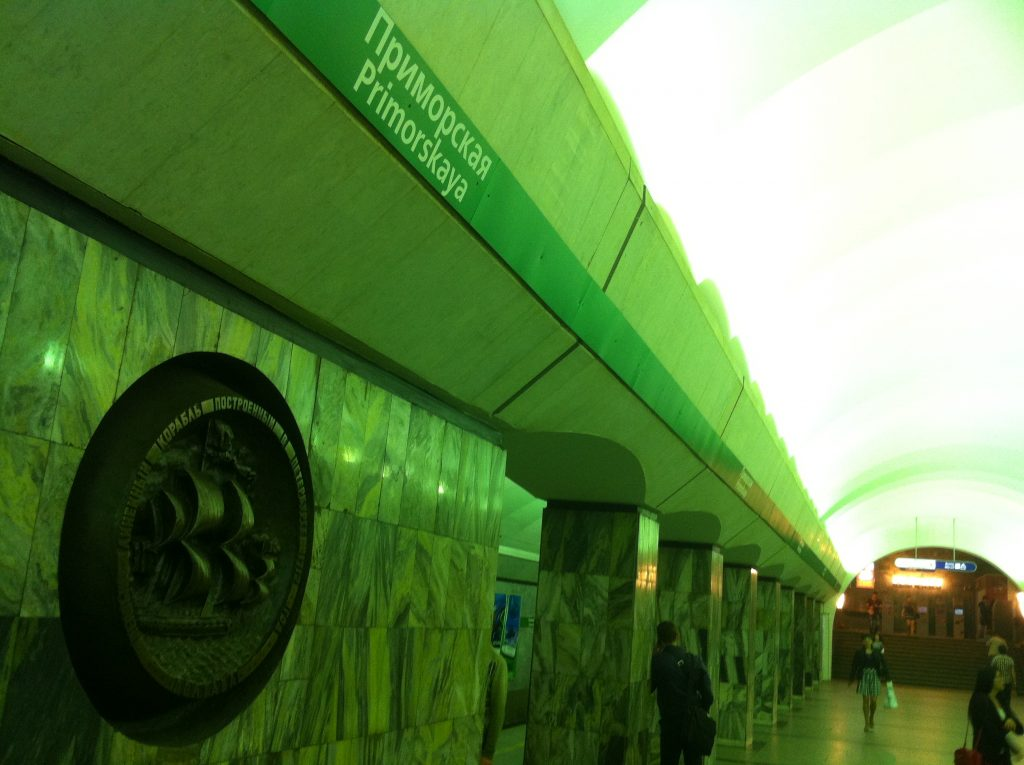 The underground, Primorskaya.