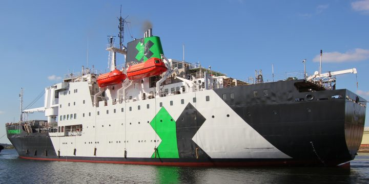 former St Helena Royal Mail ship