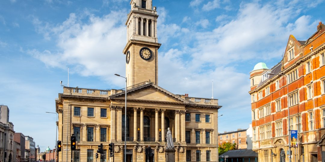 The Guildhall, Hull City Council.
