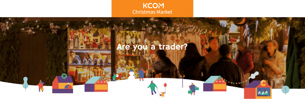KCOM Christmas market - an online retail gateway for Hull traders and shoppers.