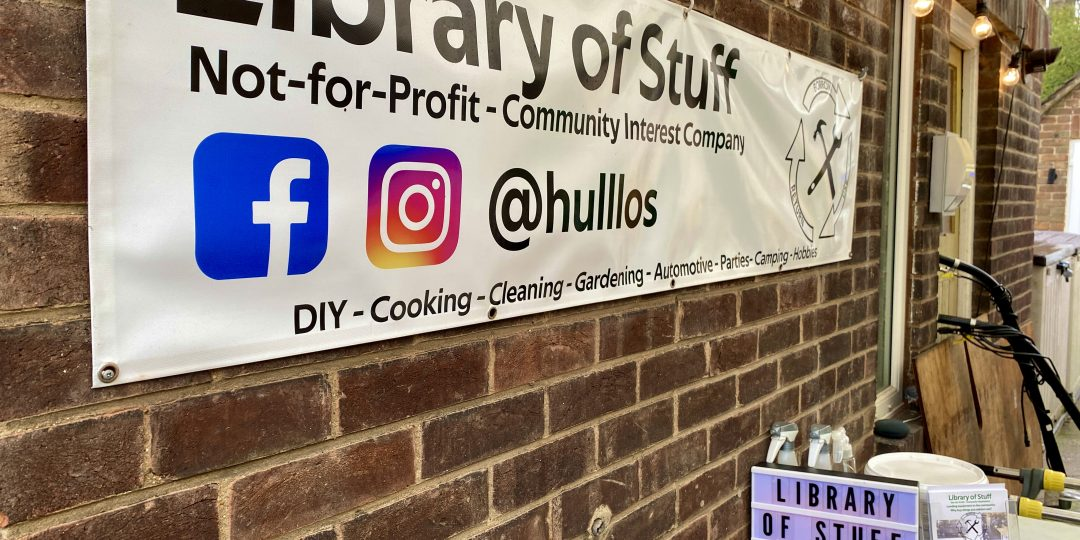 The Hull Library of Stuff